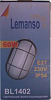 Светильник влагозащищённый BL 1402