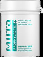 Mirra 3182 Мирра-ЦИНК 50 кап 50 мл кап