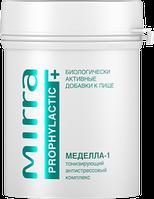 Mirra 3194 МЕДЕЛЛА-1 50 кап 50 мл кап