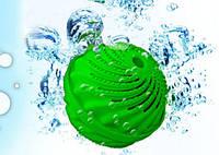 Шарик магнитный   для стирки Clean Balls - Wash Ball