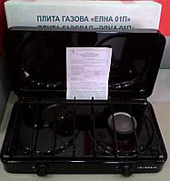 Настольная газовая плита-таганок Элна ПГ2-Н 2 конфорки с верхней крышкой