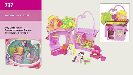 """Домик для пони """"My Little Pony"""" арт.737, фото 2"""