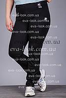 Спортивные женские штаны батал, с высокой посадкой.