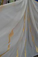 Тюль Мадлен белая с золотом.