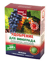 Комплексное кристаллическое удобрение для винограда Чистый лист 300 г