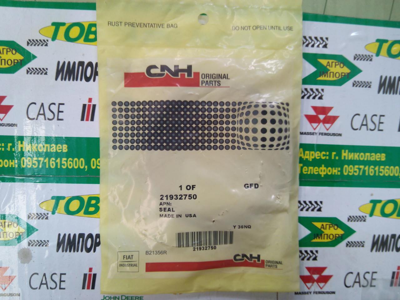 Пыльник 21932750 69.85 x 95.25 x 11.13mm