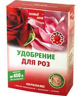 Комплексное кристаллическое удобрение для Роз Чистый лист 300 г