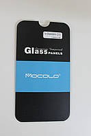 Защитное стекло Blackberry Q10 (Mocolo 0,33мм)