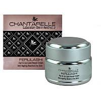 Chantarelle Eye & Lip Lipid Repair Cream – крем для кожи вокруг глаз и губ, для чувствительной кожи, кожи склонной к алергии с симптомами атопического