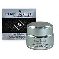Chantarelle Eye & Lip Moisturising Renewal Cream – увлажняющий и омолаживающий крем для кожи вокруг глаз и губ 30 мл 30 мл
