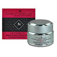 Chantarelle LIFTANGO R Peptizone 26.8% Lift Serum Face & Neck – пептидная лифтингающая сыворотка для всех типов кожи. Коррекция контуров лица и шеи