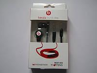 Наушники DR.Dre monster Best 003 черные разъём 3.5
