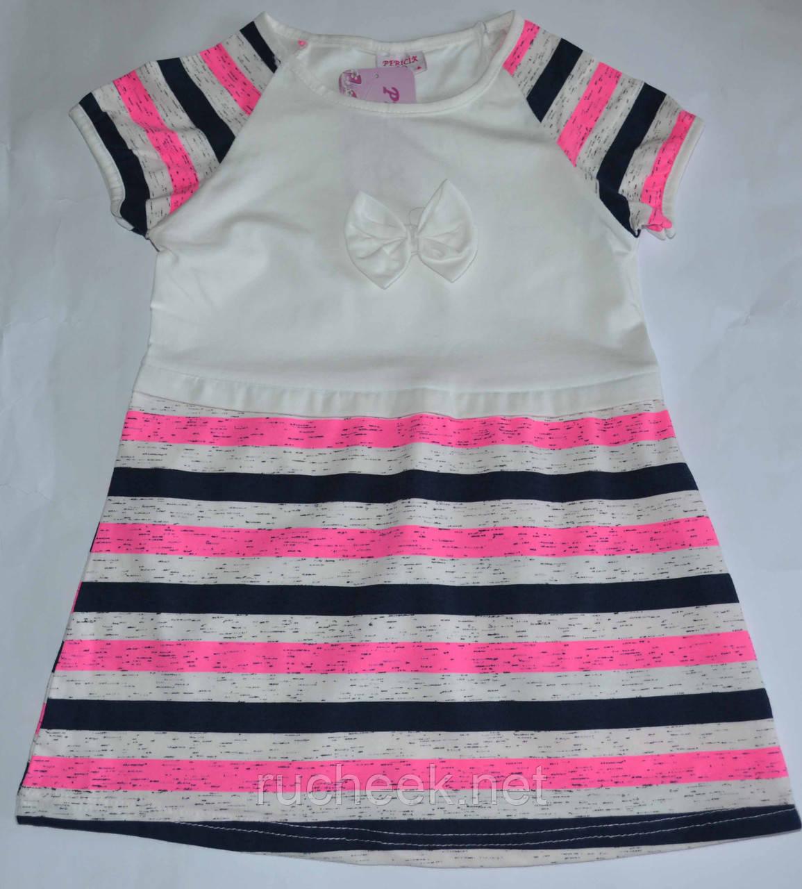 Платье на девочку  5-7 лет, Турция, 100% cotton