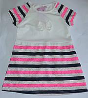 Платье на девочку  5, 6, 7, 8 лет, Турция, 100% cotton