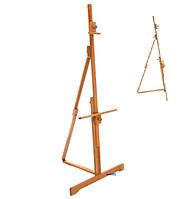 Мольберт для малювання студійний Парус ТМ-3, висота 2м, дерево бук, фото 1
