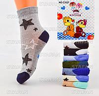 Детские носки с сеткой на мальчика Korona C3501-1 26-31. В упаковке 12 пар