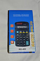 Калькулятор маленький KK-402