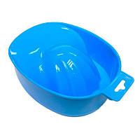 Ванночка для горячего маникюра и педикюра синяя