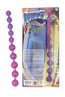 NMC - Анальная цепочка Jumbo Jelly Thai Beads Carded lavender