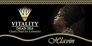 Vitality Dead Sea омолаживающая серия для истощенной кожи Hlavin Израиль