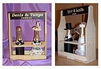 Подставка для шампанского (0,25л) заготовка для декупажа и декора