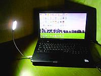 Светодиодная подсветка для клавиатуры  USB  15 LED