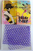Сетка для декора ногтей фиолетовая, YRE