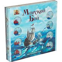 Настольная игра Bombat Game Морской бой (4820172800064), фото 1