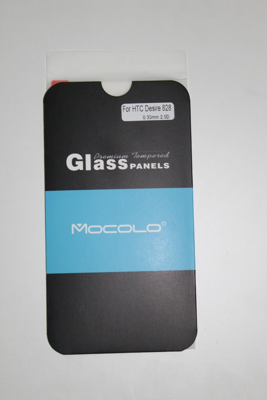 Защитное стекло HTC Desire 828 (Mocolo 0,33мм)