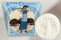 Athena's 10516 Скульптурное мыло Либерти, 100 г. Утонченный аромат ириса; для всех типов кожи