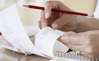 Первичные и другие формы документооборота