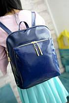 """Аккуратный брендовый рюкзак """"Delika"""", фото 3"""