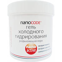 NanoCode ГельХОЛОДногОГИДРИРОВАНИЯПозволяет подготовить кожу к процедуре атравматической чистки 250 мл