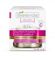 Bielenda SKIN CLINIC PROFESSIONAL крем для лица с ретинолом и коэнзином Q10 день/ночь 50 мл