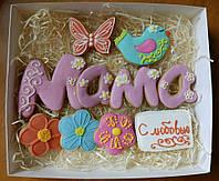 Оригинальный подарок для мамы