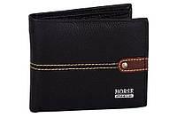 Стильный мужской кошелек 023-46 Black, фото 1