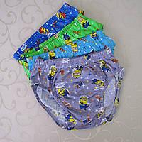 """Трусики  для мальчиков """"Миньоны"""". M (5/7 лет).  Детские трусики, трусы для детей, трусы для мальчиков."""