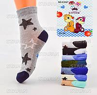 Детские носки с сеткой на мальчика Korona C3501-1 21-26. В упаковке 12 пар