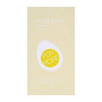 Tony Moly Egg Pore Nose Pack Пластырь для очищения пор