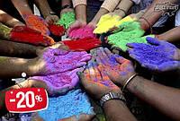Краски Холи (Гулал), набор 12 кольорів по 75 грамм, Фарба Холі, фото 1