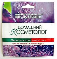 Belkosmex ДК маска для кожи вокруг глаз против мешков и темных кругов, 3г
