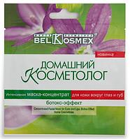 Belkosmex ДК маска-концентрат нетканая интенсивная для кожи вокруг глаз и губ ботокс-эффект 10,5г