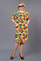Платье  из льна желтое с цветами большой размер