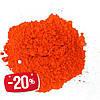 Фарба Холі (Гулал), Оранжева, фасування 75 грам, суха порошкова фарба для фествиалів, флешмобів, фото