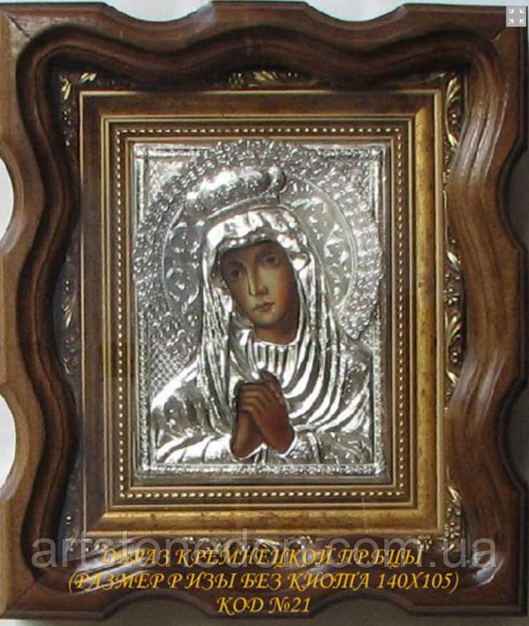 Икона Кременецкая Пресвятая Богородица в серебряном окладе №21