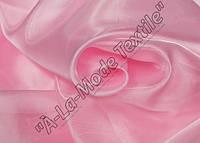 Микровуаль (муар) розовый в. 3.00 м с утяж.