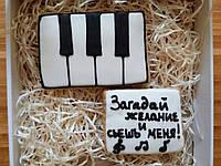Подарок для учителя музыки