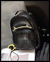 Стильный рюкзак с рожками и вставкой под крокодил, фото 3