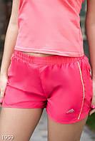 Легкие спортивные женские шорты со средней посадкой с закругленными краями и тонким лампасом полиэстер