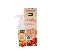Shavit крем для ног (Foot Cream), 120ml